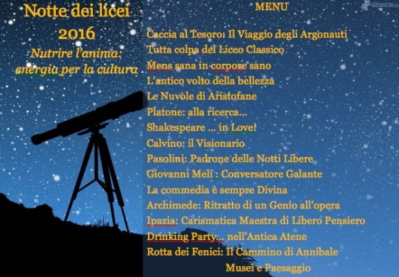 Locandina Notte Licei 2016