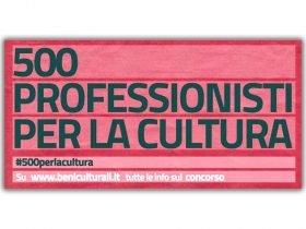 professionisti-cultura
