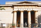 teatro-selinus-castelvetrano
