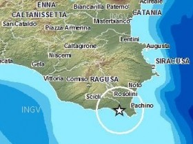 terremoto noto